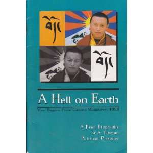 brief biography of a Tibetan political prisoner: Bagdro: Books