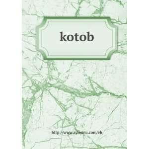 kotob http//www.zytouna/vb Books