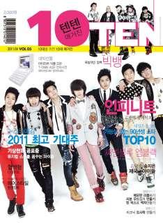 pop Magazine Tenten BIGBANG CNBLUE MBLAQ 2NE1 CNBLUE