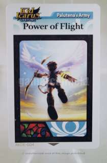 Kid Icarus Uprising Power of Flight RARE AR Card 3DS Palutenas Army