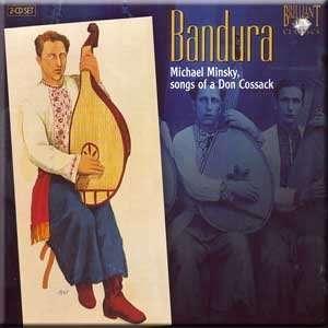 Bandura   Michael Minsky   Songs of a Don Cossack (2 CD