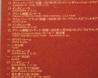 Japan LD CREAM Fresh live Clips 1967 Eric Clapton θ