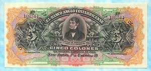 COSTA RICA 5 Colones 19xx S122s2 SPECIMEN CU