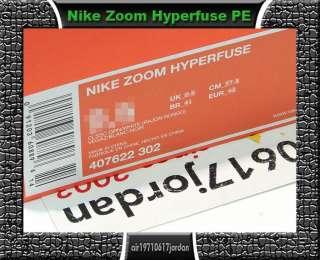 Nike Zoom Hyperfuse High Top XDR 9 Rajon Rondo PE Green White Black US