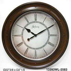 Large Modern Brown White Plastic Round Wall Clock