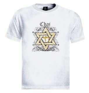 Chai Forever T Shirt Vintage Israel hebrew israeli jew