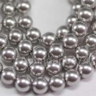 Swarovski Crystal Pearl 5mm 5810 Round Ball Light Grey
