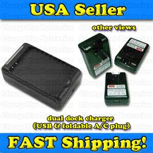 External Dock Travel Battery Charger HTC Merge ADR6325 Wall Home Droid