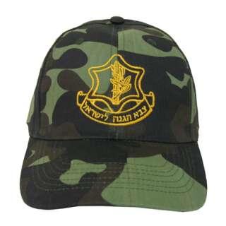 IDF Logo Camouflage Army Cap Hat Hebrew Israel Military