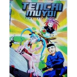 Tenchi Muyo, Vol. 8   Time Tripping [VHS] Tenchi Muyo