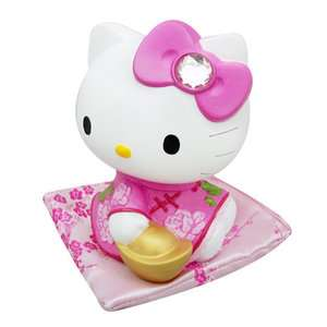 NEW PINK SANIO HELLO KITTY CHINESE COSTUME FORTUNE LUCKY COIN BANK