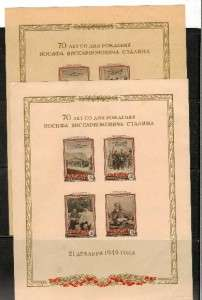 . LARGEST SELECTION OF BETTER RUSSIAN AND TANNU TUVA STAMPS ON