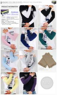 1Pairs New Premium Azaleas Cool Arm Sleeves (11colors)