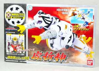 BANDAI SAMURAI SENTAI SHINKENGER 03 Tora Tiger Origami Figure POWER