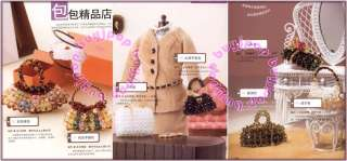 Chinese Japanese Bead Craft Pattern Book 3D Beading Bag Dress Fruit