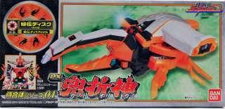 BANDAI Samurai Sentai Shinkenger DX Power Rangers Gattai 01 Kabuto