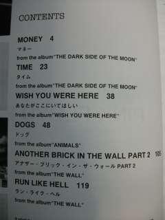 PINK FLOYD BEST JAPAN BAND SCORE GUITAR TAB NEW