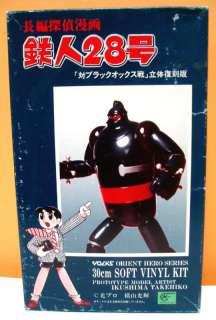 VOLKS TETSUJIN T 28 SOFT VINYL MODEL KIT GIGANTOR JAPAN