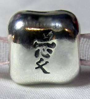 AUTHENTIC PANDORA CHINESE LOVE SYMBOL #79193 RETIRED