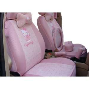 Cool2day Summer Ice 18pcs Kitty Auto Car Rearview Front Back Rear Seat