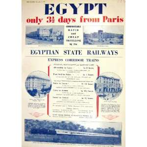1930 EGYPT STATE RAILWAYS TRAINS BLUE PULLMAN CARS CRAVEN