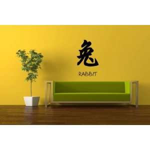 Rabbit Symbol Vinyl Wall Decal Sticker Graphic By LKS Trading Post