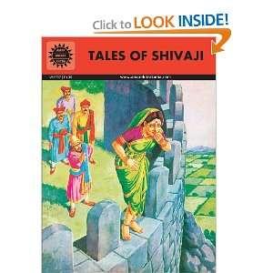 Tales Of Shivaji ( Amar Chitra Katha Comics ) Anant Pai Books