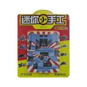 new mini manual air fighter 1 [Paperback] (9787539824024