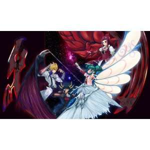 Yugioh Yusei, Jack, Akiza Izinski and Luna with Wings