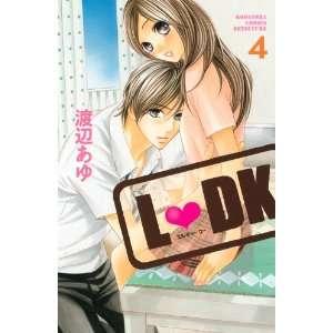 DK Vol.4 [Japanese Edition] (9784063416947): Ayu Watanabe: Books