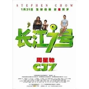 Huang)(Kitty Zhang Yuqi)(Chi Chung Lam)