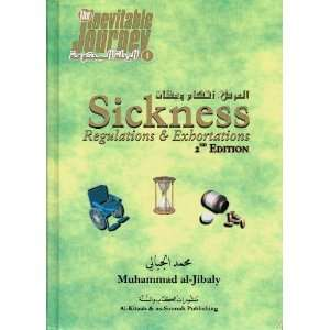 Inevitable Journey, Part1) (9781891229787) Muhammad al Jibaly Books