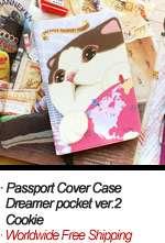Passport Cover Case Holder_My travel Wallet_chocolate