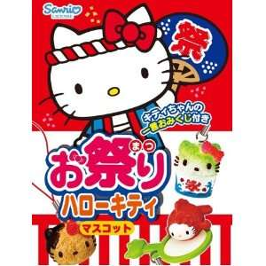Re Ment Hello Kitty Summer Festival blind packet Toys & Games