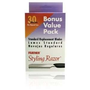Standard Replacement Blades Bonus Value Pack 30 Blades + Disposal Case