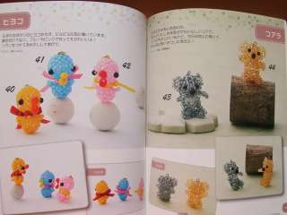 SEED BEADS ANIMAL MOTIFS   Japanese Bead Book
