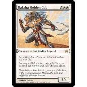 Raksha Golden Cub (Magic the Gathering : Fifth Dawn #12