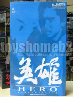 DML DRAGON HERO BROKEN SWORD TONY LEUNG CHIU WAI
