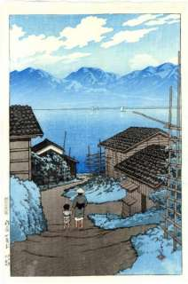 HASUI   Japanese Woodblock Print SADO ISLAND VILLAGE Pre earthquake