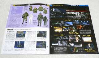 Space Battleship Yamato Official Fact File Book #41 SF Anime Star