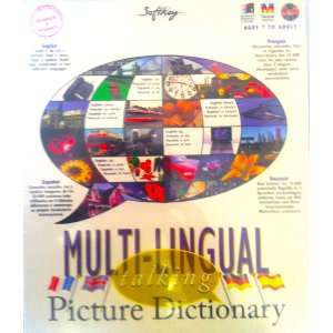 Multi Lingual Talking Dictionary (English, Francaie
