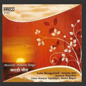 Marathi Modern Songs Various Artists Music