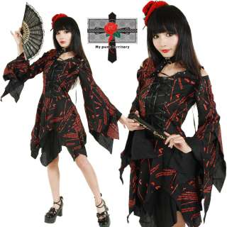 Visual Kei Gothic Vampire Scissor Text Choker Emo Dress