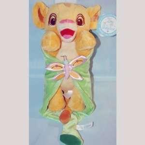 Disney Babies   Simba: Toys & Games