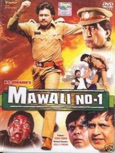Mawali No. 1 Mithun Chakraborty  INDIAN MOVIE HINDI DVD