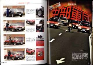 Japanese car   80s HERO Vol.2 SKYLINE HT2000TURBO RS