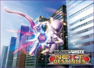 Carte Pokemon Pikachu 39/99 Next Destinies Black & White