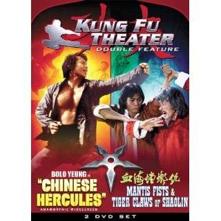 Classic Bolo Yeung Movies (BREATHING Fire / Chinese Hurcules / The