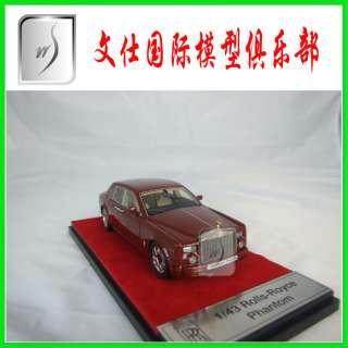 43 Rolls Royce Phantom Limousine Mint in box Limited