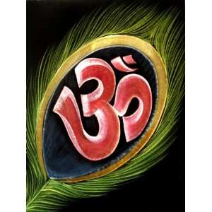 Indian God Sign Holy Om / Shiva Symbol Aum Sign / Indian